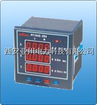 PY194E-9S4多功能仪表 PY194E-9S4
