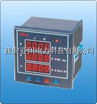 ACR10E网络电力仪表