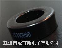 CM046060 CSC铁镍钼CM046060