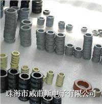 铁硅铝磁环   WS106125 WS106125