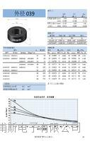 自产自销铁硅铝磁环WS039125 WS039125