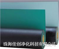 防静电胶垫 JC-JD05