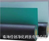 抗静电胶板|广州抗静电胶板 防静电胶板