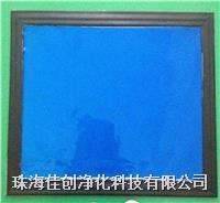 可以重复使用的粘尘垫|东莞粘尘垫厂家 硅胶粘尘垫