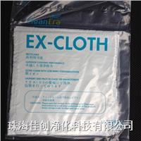 珠海哪里有进口无尘布卖,进口无尘布价格 EX-CLOTH