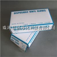 中山PVC净化手套,乳胶一次性手套 多款供应