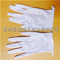 激光切割机器缝制不掉毛屑防静电洁净手套批发 防静电手套