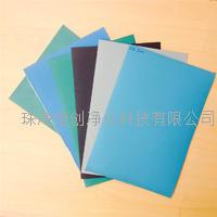 珠海佳创蓝色台面抗静电胶皮批发 蓝色2.0