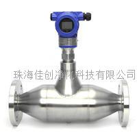 青岛WS3051-X-YC氨水密度计生产厂家 WS3051-X-YC