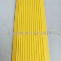 自带粘胶软质PVC斜坡防滑带厂家  5CM宽橡胶楼梯防滑条促销 5CM黄色橡胶