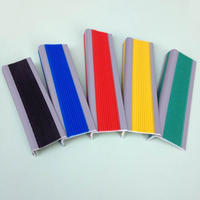 L型水泥楼梯PVC软质防滑条 PVC材质单色防滑条  PVC软质楼梯防滑条