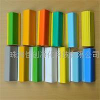 软质PVC防撞护角厂家 珠海幼儿园专用防撞条批发