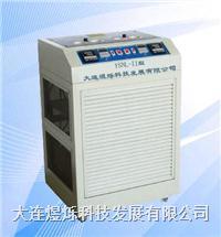 凝点测定仪 DLYS-131B