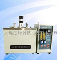 润滑脂和润滑油蒸发损失测定仪 DLYS-7325
