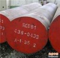 SKD61大同钢材