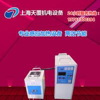 超音频加热机 DL-35