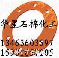 石棉橡胶垫片 DN125