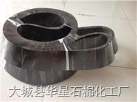 氟橡胶垫 13463603597