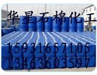 衡水臭味精石家庄臭味剂冀州锅炉防丢水剂 HX-09