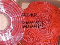 红色硅胶条-绝缘硅胶条 10