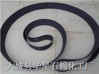 石墨填充四氟垫片(黑色-大型) 4300*4500*5