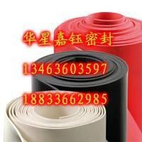 各种颜色耐高温硅橡胶板 1000*3