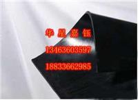 河北耐高温氟橡胶板 1000*5
