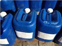 七台河锅炉速效臭味剂,供暖臭味剂 HX-88