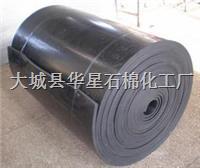 大连氟绝缘橡胶板厂家,氟橡胶板 1000*8mm