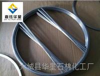 淄博管壳式带筋金属缠绕垫片