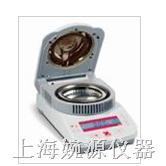 MB23奥豪斯水分测定仪 奥豪斯水分仪 快速水分测定仪 MB23