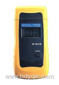 9032E 智能式可选纸张水份测试仪  9032E