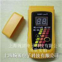 HK-90插针式木材水分仪(树种可调,分辨率0.1%)木材水分计 木材水分测量仪 木材含水率测试仪 木材湿度计 木材测湿仪 HK-90
