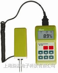 SK-100纺织原料水分仪 纺织水分仪 纺织水分测定仪 纺织水分测量仪 SK-100