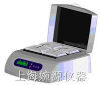 微孔板恒温振荡器 MB100-4P