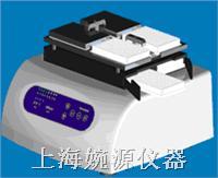 多用途微孔板恒温振荡仪 MB200-8P