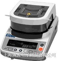 日本AND授权代理MX-50快速水份测定仪 MX-50