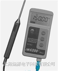 便携式数字温度计JM6200IH JM6200IH
