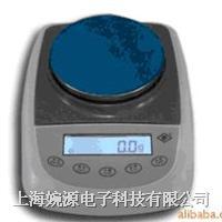 TD50002A电子天平 电子秤 分析天平 5000g/0.01g TD50002A