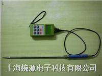 SK-100气体水分仪 气体水分计 气体水分检测仪 气体水分测量仪 气体含水率检测仪 SK-100