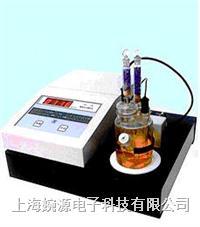 WY-2A微量水分测定仪/卡尔费休水分仪/卡尔费休水分测定仪 WY-2A