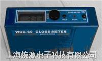 WGG-60光泽度仪 光泽度测量仪 光泽仪 光泽计 光泽度测量仪 光泽度测试仪 WGG-60