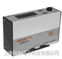 WGG60-Y4光泽度计 光泽度仪 光泽度测量仪 光泽度测试仪 WGG60-Y4