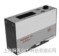 WGG60-E4光泽度计 光泽度仪 光泽度测量仪 光泽度测试仪 WGG60-E4