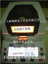 WY-100W卤素水分测定仪/快速水分测定仪/卤素水分检测仪/卤素水分测量仪 WY-100W