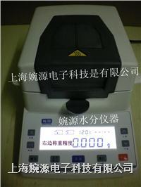 WY-102W卤素水分测定仪/快速水分测定仪/卤素水分检测仪/测量仪/测湿仪
