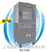 真空干燥箱(微电脑带定时)DZF-6930 DZF-6930