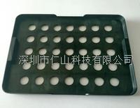 深圳仁山防静电托盘、供应防静电托盘 防静电托盘图片、全贴合专用防静电周转盘、电子精密器件防静电周转盘