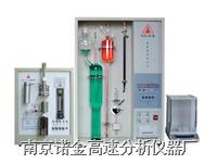 碳硫仪 NJQ-4B