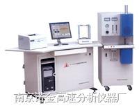高频红外碳硫分析仪 NJ-HW868A